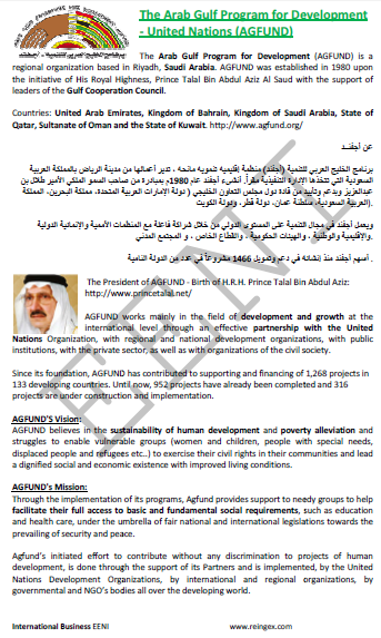 Arab Gulf Programme for Development (Course Master)
