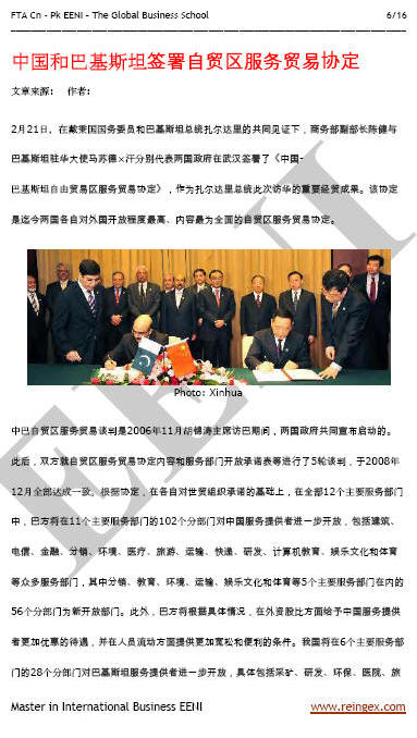 Agreement China Pakistan