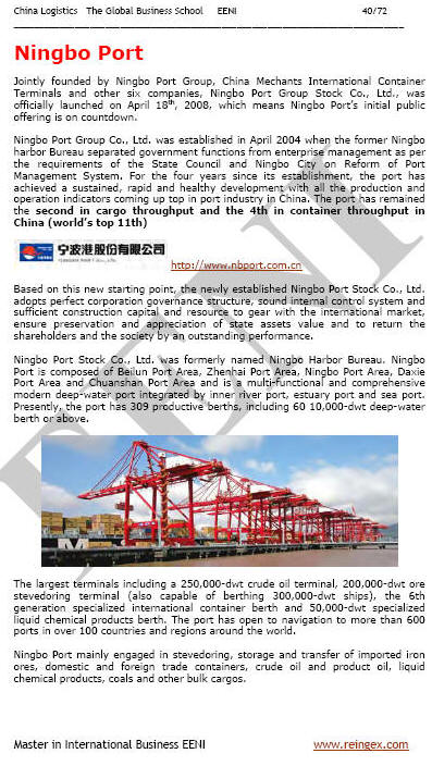 China: Marine transport and ports
