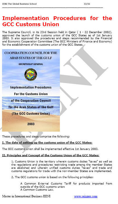 Cooperation Council Arab States of the Gulf GCC