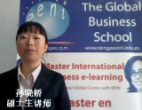 Video Doing Business in China (e-Course)